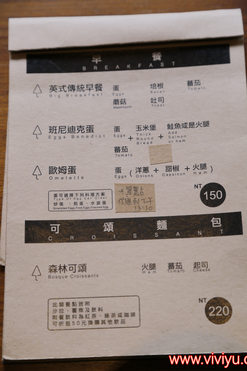 林口美食.林口.森林咖啡.咖啡館.免費wifi.拿鐵.林口三井Outlet @VIVIYU小世界