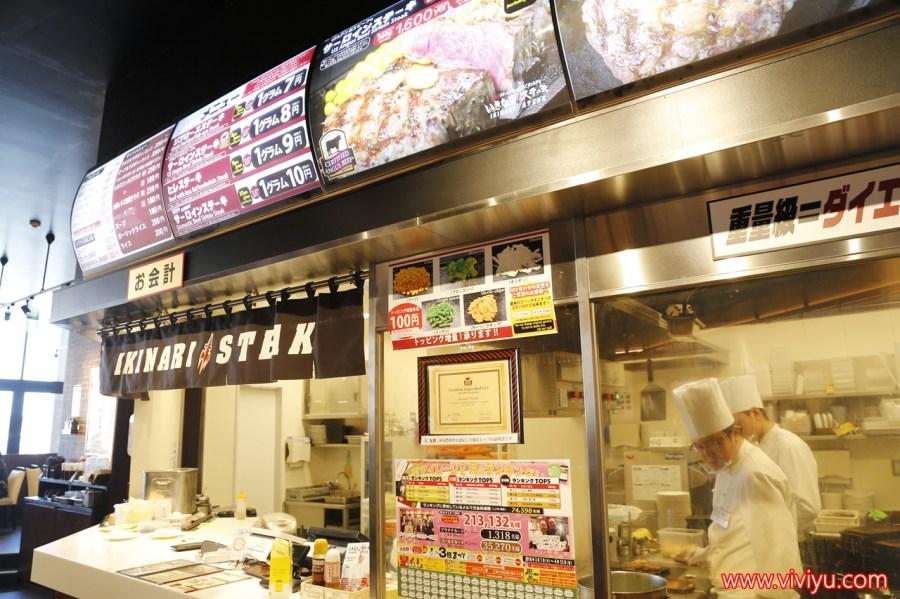 [名古屋.美食]IKINARI STEAK.いきなりステーキ●立食●站著吃的碳烤牛排✖現點現切牛肉✖大口吃牛排好滿足 @VIVIYU小世界