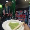 Photo:ずんだ餅なう #京都マラソン2016 京都宮城県人会さん By