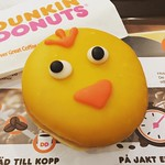 "A coffe and a donut @dunkindonutssverige in Gallerian #Stockholm #stocholm_insta #shockholm #shopping #awesomepicture #picoftheday #photooftheday #donut #coffeetime <a style=""margin-left:10px; font-size:0.8em;"" href=""http://www.flickr.com/photos/131645797@N05/25835263096/"" target=""_blank"">@flickr</a>"