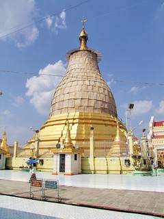 Yangon 2008 - Myanmar 9