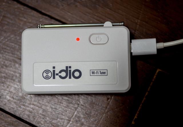 P3050008
