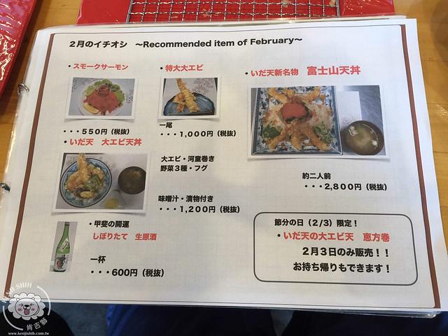 ????menu_004
