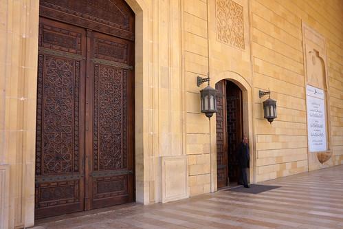 Beyrouth / Entrée Mosquée al-Amîn