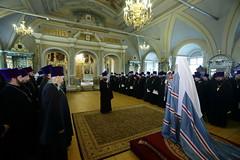 Награждение духовенства Московской епархи