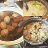 Photo:静岡風おでん、、温泉湯豆腐鍋、ピェンローオジヤ #jdg鍋 #jdgmesi By
