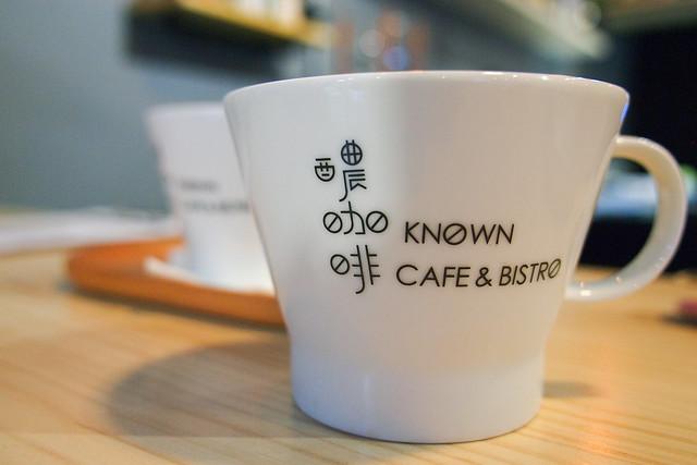 苗栗 頭份-不只酒香還有咖啡-醲 咖啡 Known Cafe & Bistro - 王獅子 leo-sheng