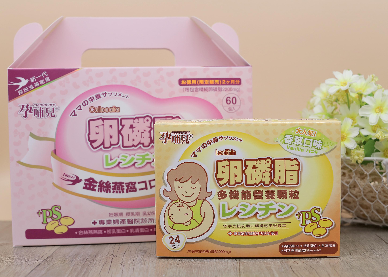 【孕】做好產後發奶的準備。孕哺兒®卵磷脂 @ 露易絲♥夢遊仙境 :: 痞客邦