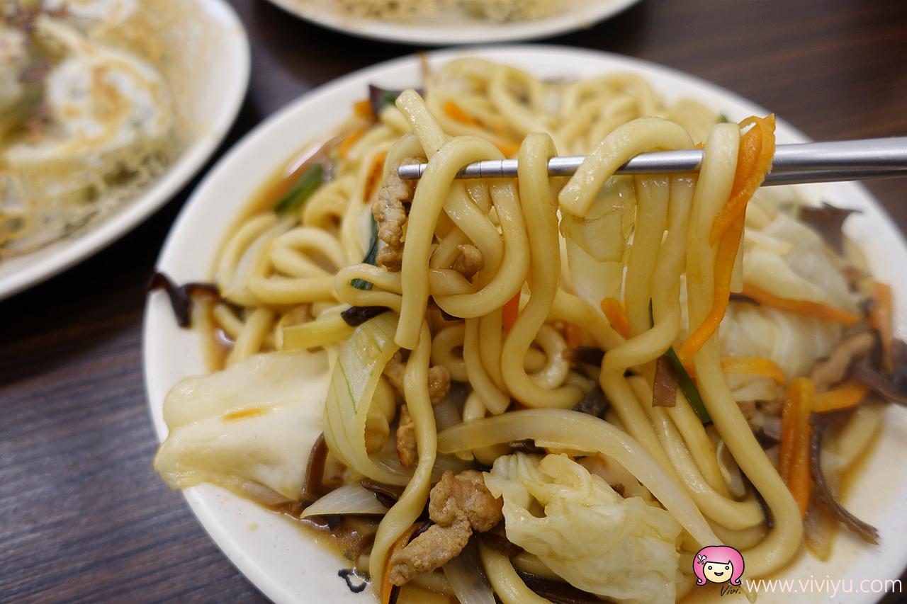 [龜山美食]一番燒餃子.銘傳大學學區~煎的金黃酥脆.冰花煎餃 @VIVIYU小世界