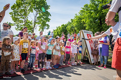 Narva Promenaadijooks 2018