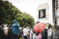 20180609 - Ambiente | NOS Primavera Sound'18 @ Parque da Cidade (Porto)