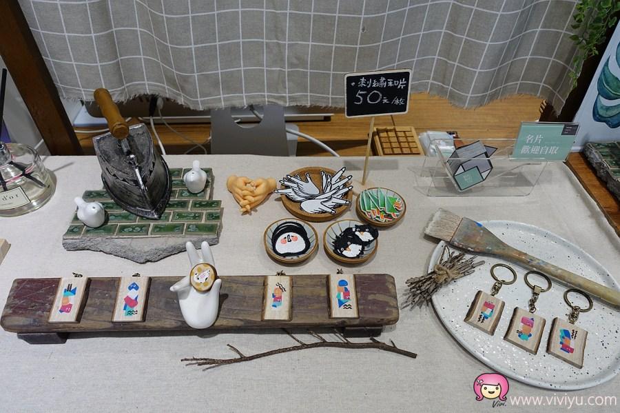 下午茶,墨墨頭工作室,桃園下午茶,桃園美食,醜八怪嘴饞午茶組,青溪國小 @VIVIYU小世界