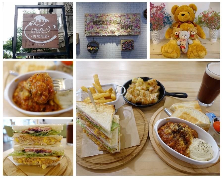 Meatball Nini,三明治,桃園咖啡,桃園早午餐,桃園美食,網美牆,肉球尼尼,酥皮抓餅 @VIVIYU小世界
