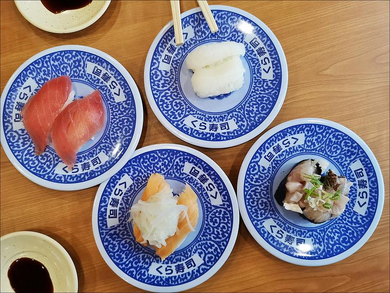 藏壽司文心秀泰店