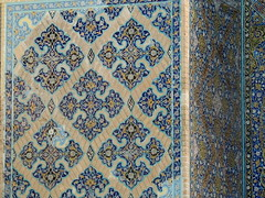 Blue mosque tiles decoration up close - Tabriz, Iran