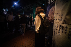 """[Wtulens] a girl waiting • <a style=""""font-size:0.8em;"""" href=""""http://www.flickr.com/photos/67664500@N07/42967560181/"""" target=""""_blank"""">View on Flickr</a>"""