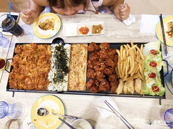 【臺北信義】i'm kimchi 韓式料理│超狂75雞│att4fun – 魚樂分享誌