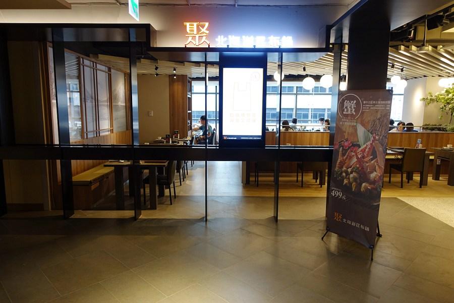 Tonlin Plaza,威秀影城,果然匯,桃園火車站,桃園美食,海底撈,統領廣場,統領廣場Tonlin Plaza,統領百貨 @VIVIYU小世界