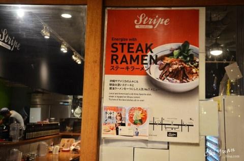 Stripe Noodles03.JPG