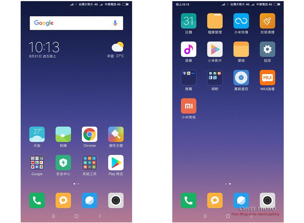 [分享] (chujy) 小米Max 3 巨無霸級全面屏,Root + Google Camera HDR   列印 - 第 1 頁   T17 討論區 - 一起分享好東西