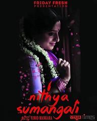 Kannada Times _ Prateeksha Kashi _Photos-Set-3 46