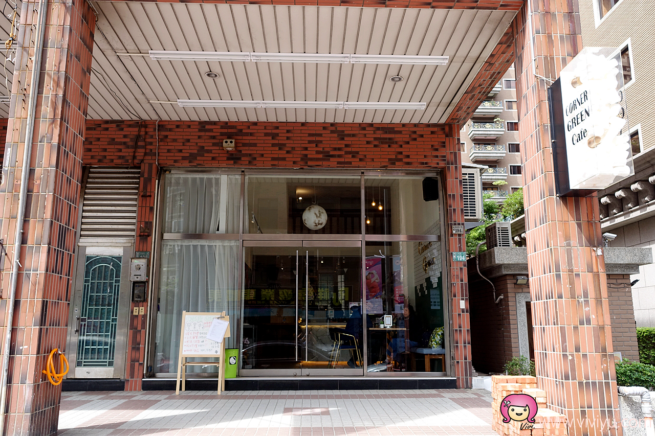 [桃園美食]Corner Green Cafe綠角咖啡~桃園尊爵大飯店旁新開韓式咖啡館.韓國歐巴主廚道地料理 @ 『VIVIYU小世界 ...