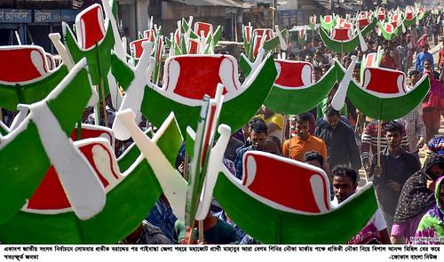 10-12-18-Gaibandha_Election Campaign-10