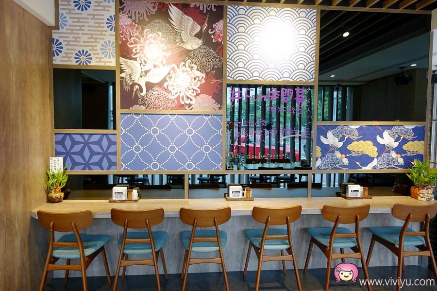 丼Fun,日式丼飯,日本式丼ご飯,桃園炸牛排,桃園美食,炙燒薔薇丼,炸牛排,牛舌,鹽蔥牛舌丼 @VIVIYU小世界