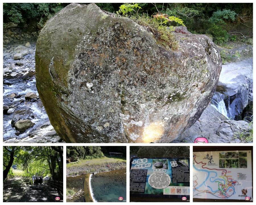 [桃園旅遊]桃園大溪一日遊景點懶人包~搭著台灣好行慈湖線或小烏來線.吃喝玩樂一整天 @VIVIYU小世界