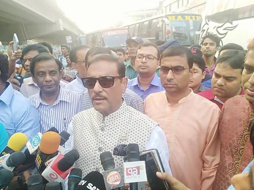 Gazipur-(2)- 19 October 2018-Minister Obaydul Kader-3