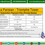 ambika-la-parisian-tromphe-tower-subvention-payment-plan