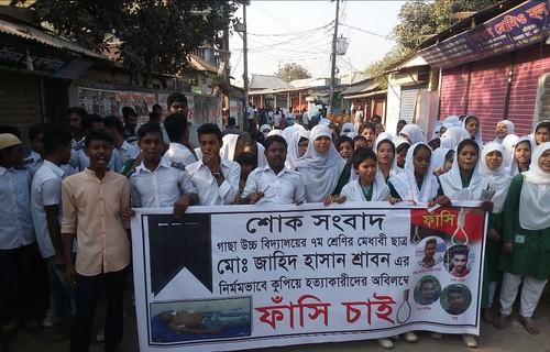 Gazipur-(1)- 10 December 2018-Update-Student Murder At Gasa-2