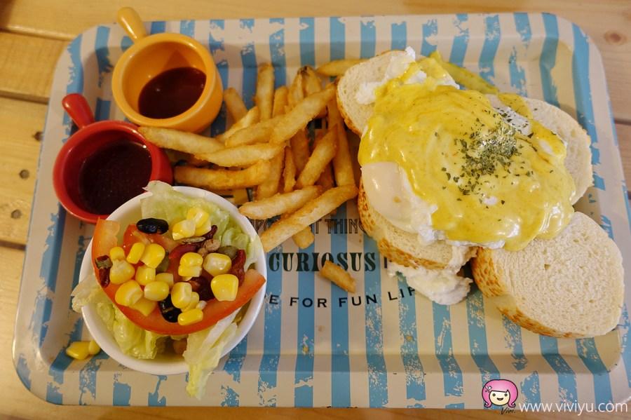 [龜山美食]有食早午餐Sometimes Brunch.龜山銘傳大學校區附近~平價早午餐.好吃歐姆蛋 @VIVIYU小世界