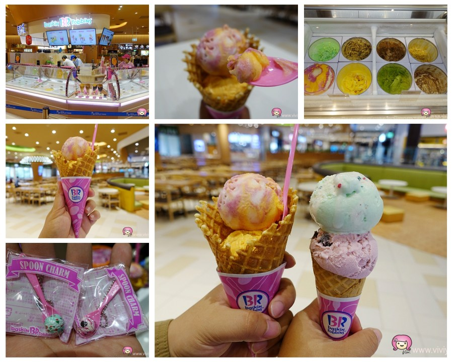 [林口美食]31冰淇淋(31 ICE CREAM)回來了!!MITSUI OUTLET PARK林口店.每天吃不同口味的冰淇淋 @VIVIYU小世界