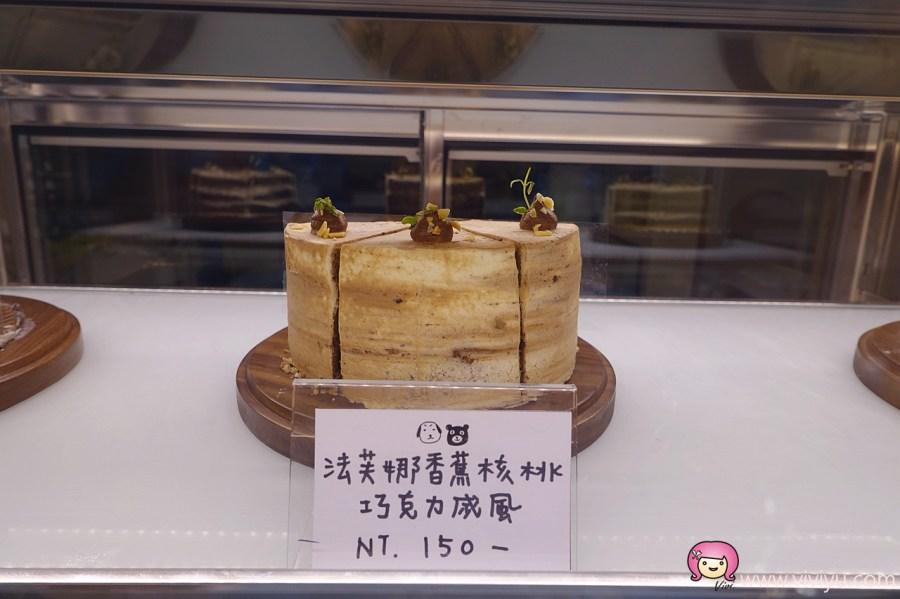 [桃園美食]陪你去流浪.咖啡.甜點.米食~戚風蛋糕軟綿綿.每日限量推出 @VIVIYU小世界