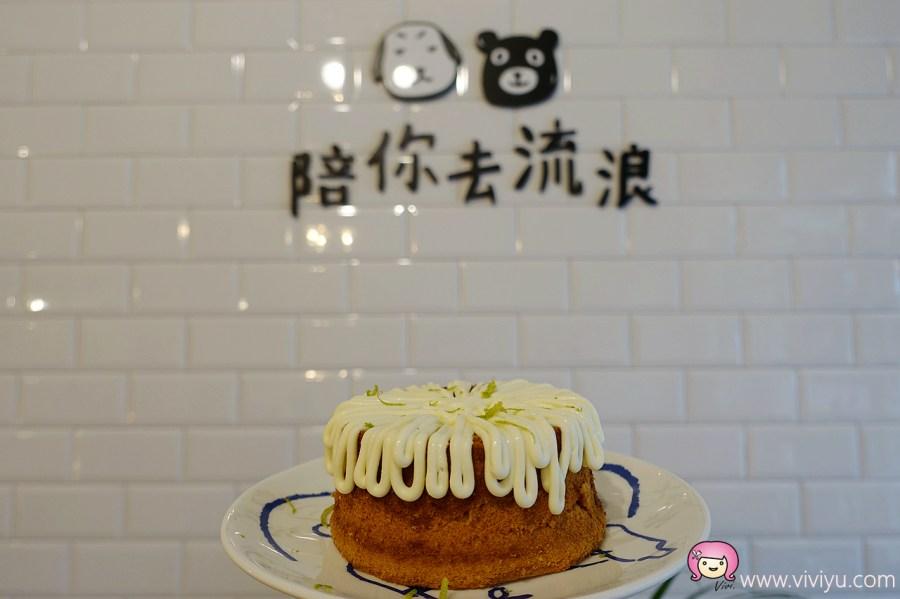 戚風蛋糕,拿鐵,桃園下午茶,桃園咖啡,桃園甜點,桃園美食,陪你去流浪 @VIVIYU小世界