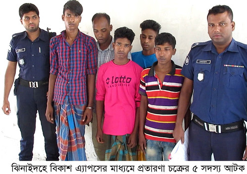Jhenidah arrest Photo 19-10-18