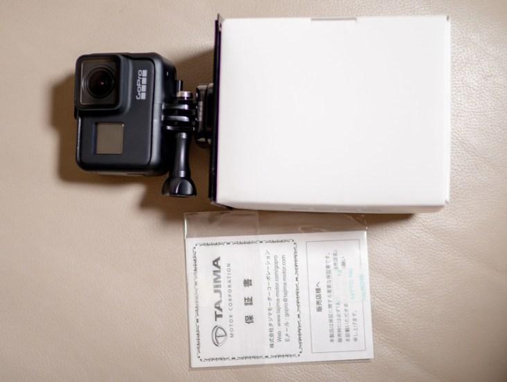 PA260230