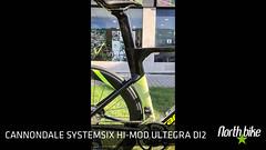 20180925_System6_ultdi2_13