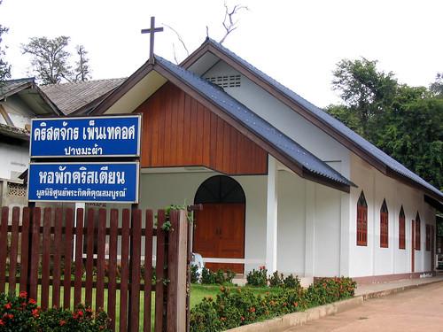 Church in Soppong.jpg