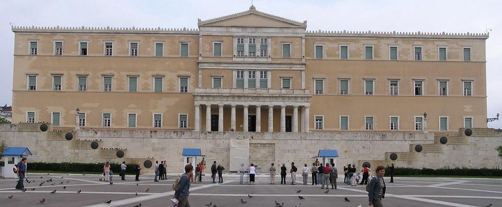 Grecia Atenas Parlamento Cambio de Guardia 002