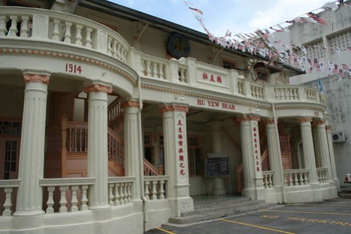 Hu Yew Seah, Penang