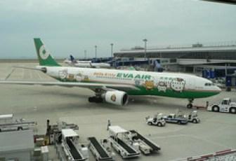 A330 de EVA Air con la decoración Hello Kitty