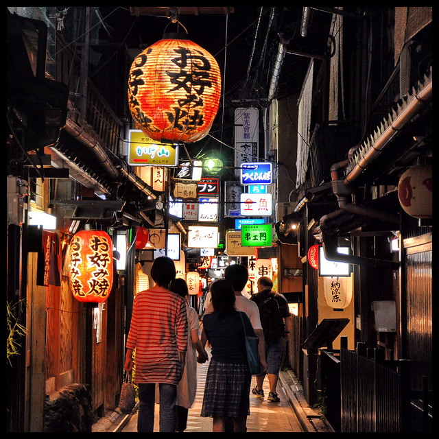 City View Wallpaper Hd Suivre Les Lumi 232 Res Nightlife In Pontocho Kyoto