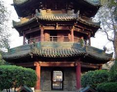 Shanghai - Mosque