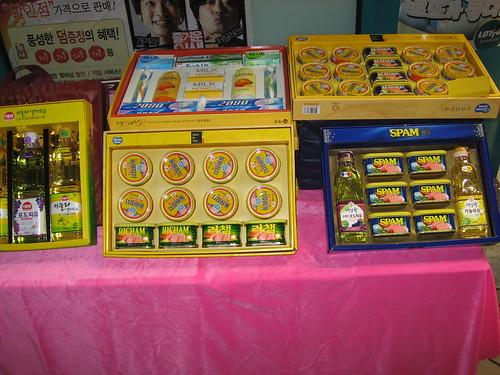 Chuseok gift sets