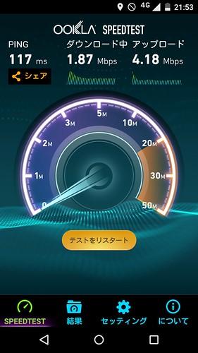 Screenshot_2015-09-10-21-53-29