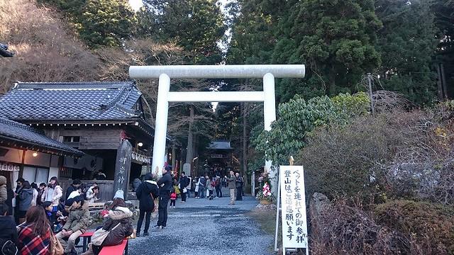 御岩神社02