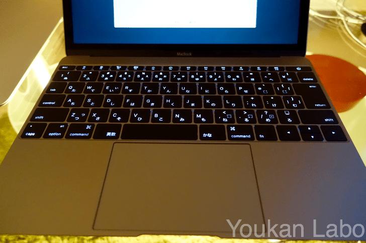 MacBook-Early2016-2016042228