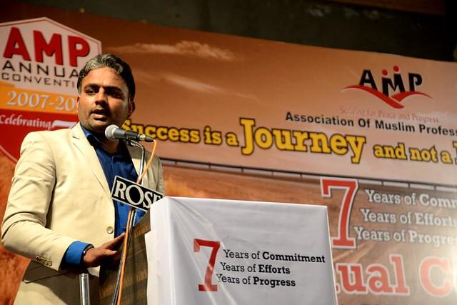 Aamir Edresy